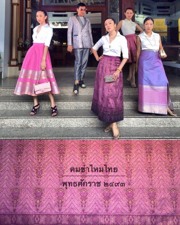 ลูกค้าบินกลับมาไทยเพื่อซื้อผ้าจากทางร้านไปงานแต่งเพื่อน